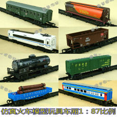 Bus truck compartment timber compartment special compartment simulation train electric rail train model small train