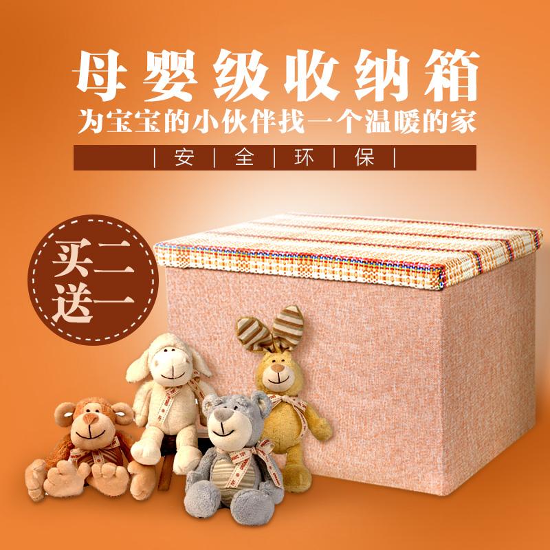 美纳福棉麻布草编收纳箱母婴儿童玩具衣物大号有盖折叠收纳盒包邮