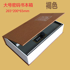 Creative gift large simulation book type safe password key with lock iron box small mini money box