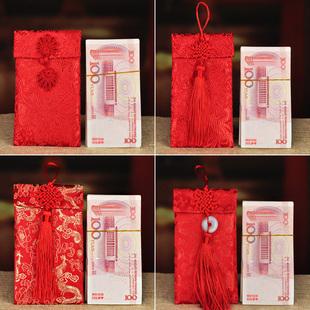 吉海   结婚红包创意个性结婚用品千元万元改口礼金布艺红包袋利是封