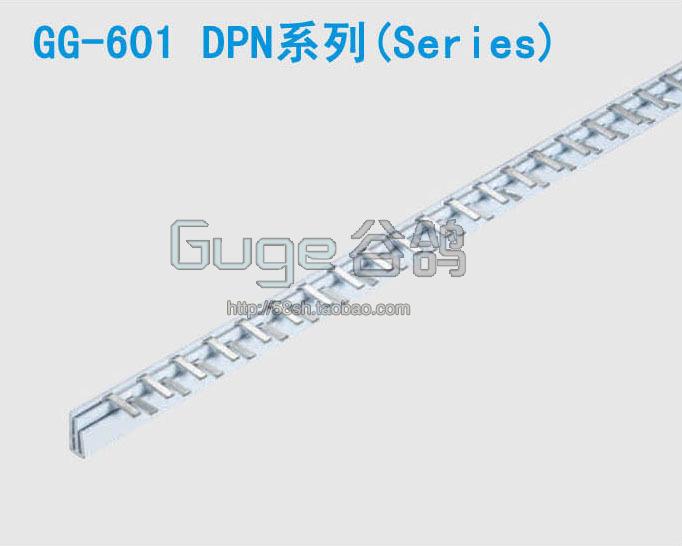 DPN-63A/DZ267空开紫铜汇流排/1P+N并联跳线排/1P双进双出汇流排