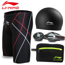 Li Ning men's swimwear equipment set professional boxer five points swimming trunks waterproof goggles swimming caps