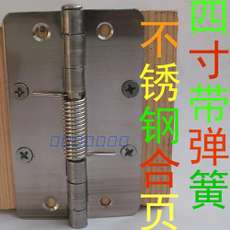 4-inch with spring hinge Automatic door closing function detachable Stainless steel screen door concealed door hinge