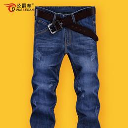 夏季新款男士牛仔裤修身直筒宽松休闲小脚裤子男薄款韩版潮流百搭