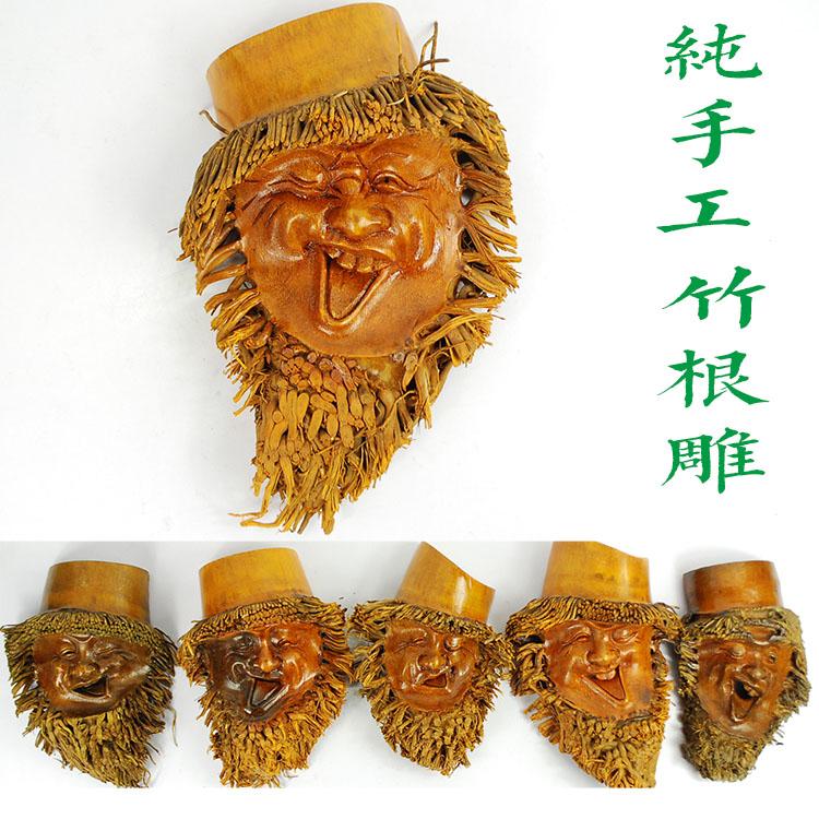 【巧兮竹根雕】仿古色睁一眼闭一眼/中式壁挂竹雕怪脸/乔迁礼物
