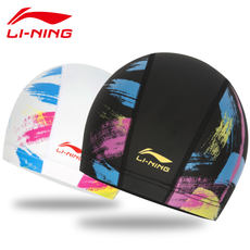 Li Ning swimming cap men and women professional pu coating waterproof earmuffs head long hair large adult hot spring swimming hat