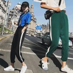 港味九分束脚运动裤女夏薄款hiphop学生韩版宽松原宿bf显瘦哈伦裤