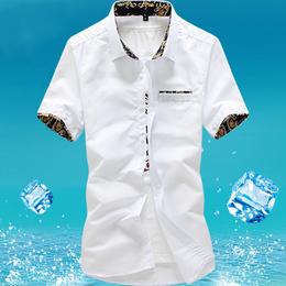 JH&MB新款短袖衬衫男士韩版修身青少年纯色百搭休闲商务半袖衬衣
