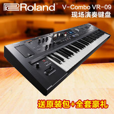 Roland Roland V-Combo VR-09 VR09 Synthesizer Keyboard 61-Key Music Workstation
