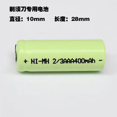 Superman razor rechargeable battery 2/3AAA 400mAh 1.2V 10mm28mm for SA93, etc.