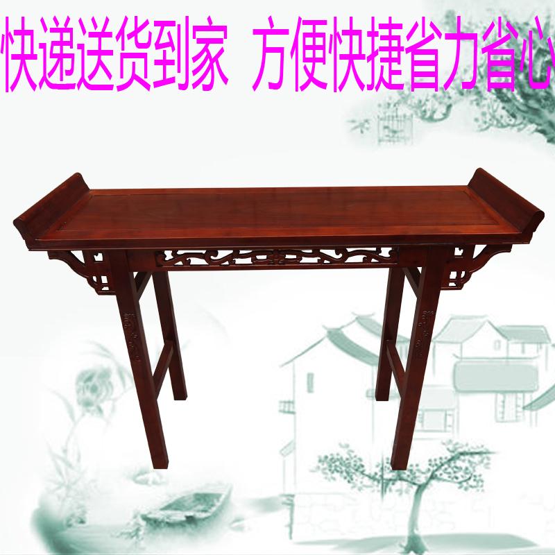 实木条案中式玄关案几条案桌中式仿古写字供桌贡桌条几翘头案条桌
