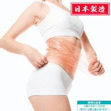 Made in Japan Cogit Ginger Oil Sweating Sculpting Tape Waist Apply 15*200cm