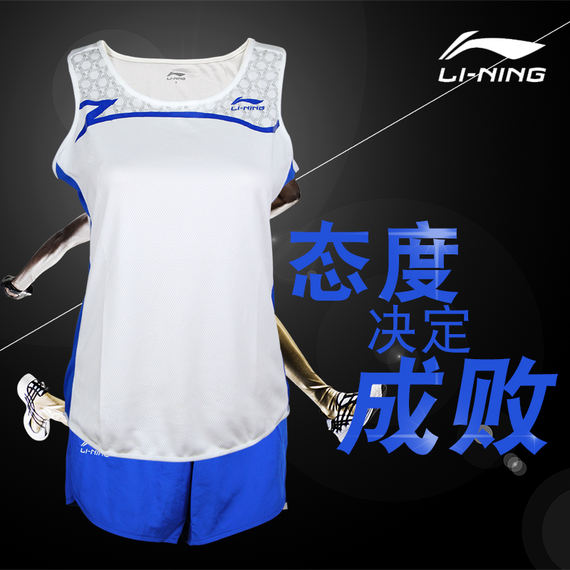 New Li Ning track suits men and women sports suits running suits track and field vest shorts long distance training suits