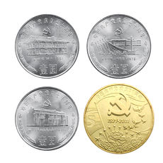 Chinese founding commemorative coins 4 (70, 90th anniversary) commemorative coins roll goods phase coin