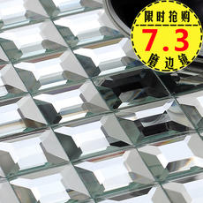 Close-fitting five-sided mirror crystal edging art glass mosaic tile background wall golden brown white red