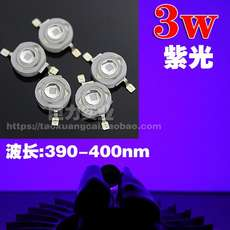 High-power 3W purple LED lamp beads authentic light macro chip wavelength 390-400nm anti-counterfeiting fluorescence detection purple light
