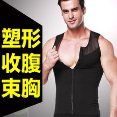 Men's corsets slimming corsets abdomen corset waist vest training sports tights fitness clothing