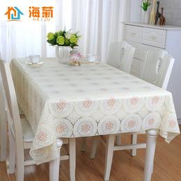 欧式印花蕾丝桌布pvc防水防油台布茶几餐桌垫塑料长方形桌垫子