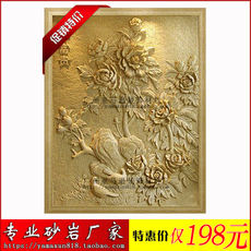 Free sample sample Specials Amazon sandstone relief class - flowers and rich F170 sandstone murals TV wall