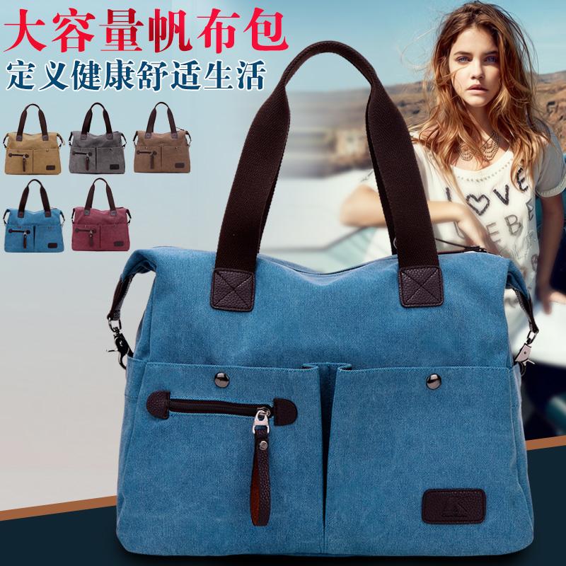 2017新款韩版潮女包帆布包女学院旅行休闲手提包单肩斜挎包大包包