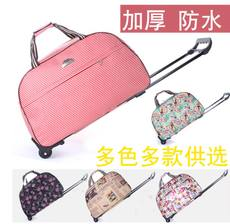 Korean version of lightweight trolley bag / trolley case waterproof large-capacity luggage bag unisex student party