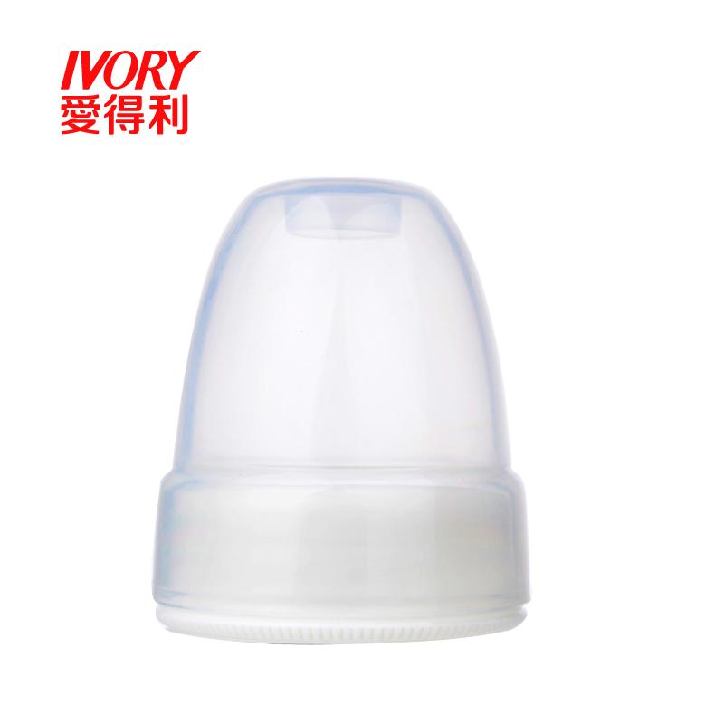 爱得利奶瓶配件标准口径奶瓶瓶盖组F82塑料奶瓶适用