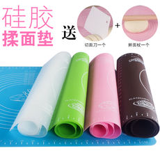 Baking silicone pad kneading pad with a graduated high temperature rolling pad non-stick non-slip pad thickened home