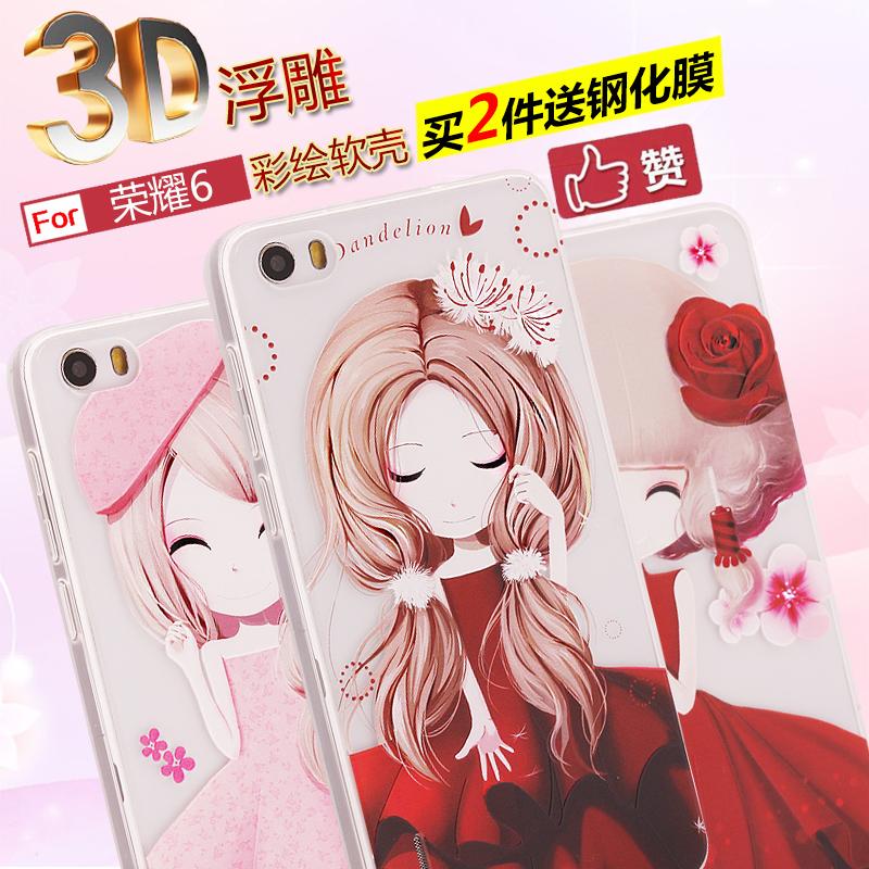 senkang 华为荣耀6 手机套荣耀6手机壳硅胶手机保护套 卡通浮雕...