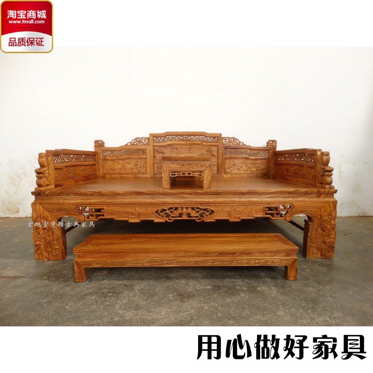 烫蜡红木罗汉床 明清仿古中式家具 刺猬紫檀花梨木雕花双狮罗汉床