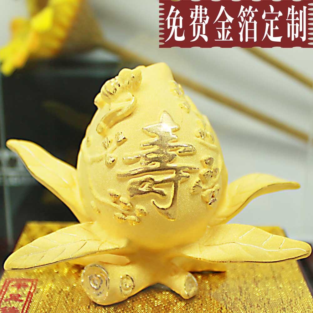 绒沙金电铸金寿桃摆件送老人长辈创意生日礼物实用祝寿贺寿礼品
