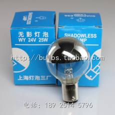 Medical shadowless bulb Single-hole cold light bulb Bulb type 24V 25W surgical bulb