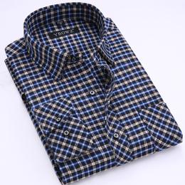秋冬款正品衬衫男士长袖纯棉免烫磨毛加厚格子中老年全棉爸爸衬衣