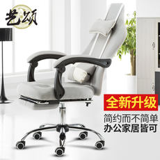 Geisha computer chair modern minimalist home seat reclining boss chair office dormitory swivel chair gaming esports chair