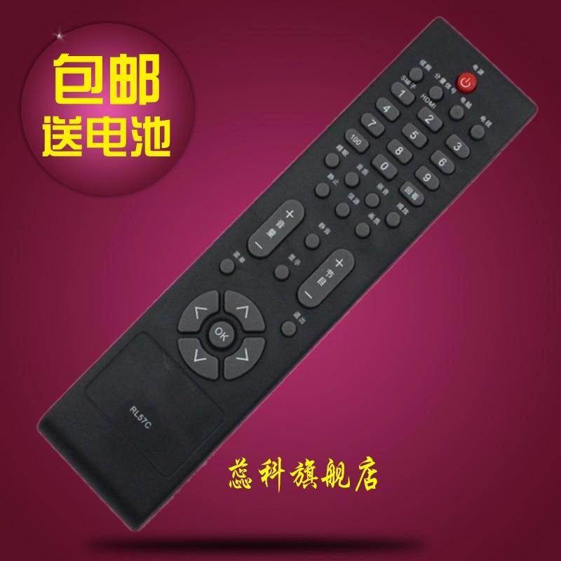 包邮AOC冠捷液晶电视遥控器RL57C/RL570/RL57B/RL57D L32/42BN83F