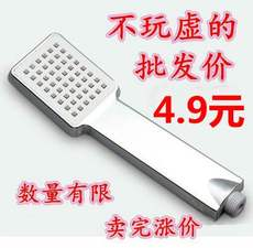 Shower head single head supercharged hand shower shower head shower head water heater nozzle tube