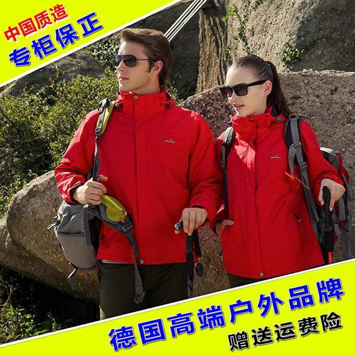 冬季冲锋衣男女三合一两件套加大码纯色加绒加厚保暖大红色登山服