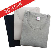 One-piece tops Men's cotton round neck autumn clothes shirt Low-neck cotton middle-aged cotton sweater underwear thick