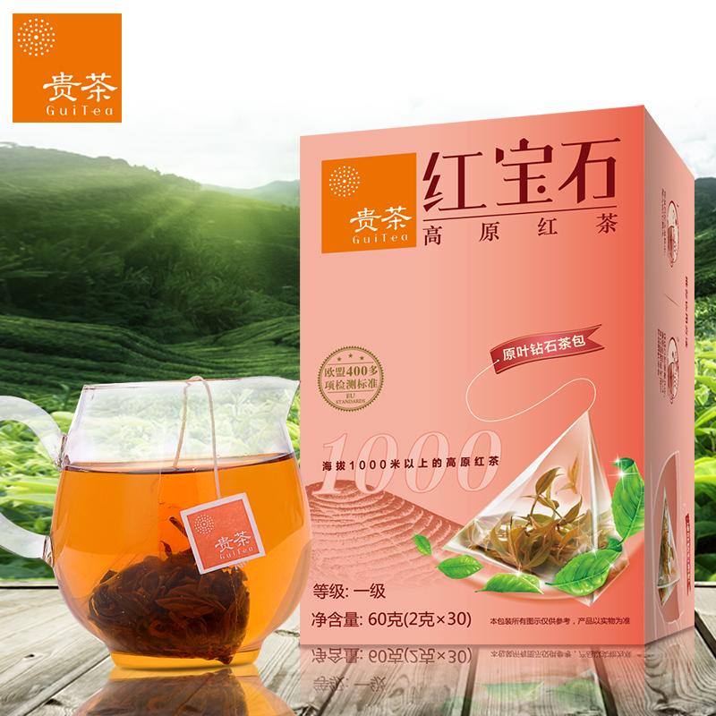 贵州红茶茶包红宝石茶叶原叶三角立体茶包工夫红茶2g*30袋