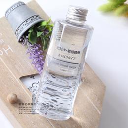 日本 Muji无印良品敏感肌化妆水爽肤水200ml 正品 清爽型  滋润型