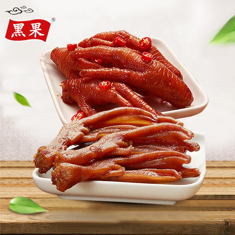 【黑果】福建特产洪濑鸡爪子凤爪鸭爪鸭掌330g套餐小包装零食美食