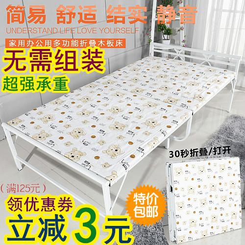 加厚折叠床行军床办公室午休睡床加固木板海綿床单人床午休床包邮