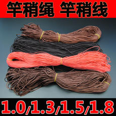 1.0/1.2/1.5/1.8mm fish rod tip rope taro line fish rod tip line taro rope soft 辫 slightly 竿 tip line