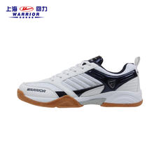 Shanghai Back badminton shoes Men and women Badminton Training Shoes Breathable Damping Pull back Sports shoes Men's shoes Women's shoes