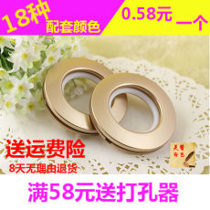 Thickening mute curtain ring ring punch ring thread buckle curtain accessories