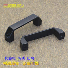 Xingguya solid alloy handle welding machine handle tool box handle black handle industrial equipment small handle
