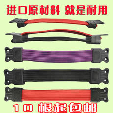 Health chair rubber rope computer chair accessories double rubber band stretch elastic ribbon full 10