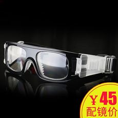 New fashion professional basketball glasses equipped with outdoor sports glasses football protective eyepieces can be equipped with myopia male