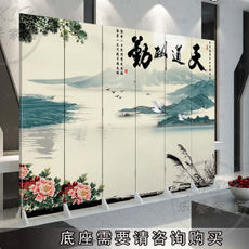 Chinese screen partition, stylish porch, hotel office living room folding, ink calligraphy, calligraphy, reward