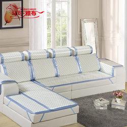 马可·雅布   夏天冰丝沙发垫夏季凉席简约现代防滑冰丝坐垫沙发套巾罩定做