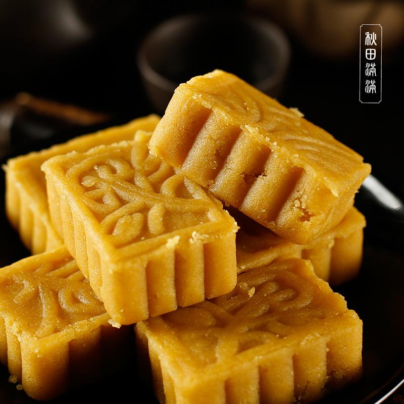 秋田满满 浙江特产独立小包装老式绿豆糕460g 手工传统糕点心零食